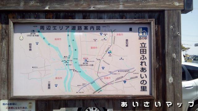 道の駅立田ふれあいの里で「レンコンソフトクリーム」